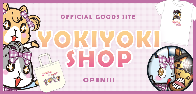 OTMGirls YOKIYOKI SHOP OPEN!!